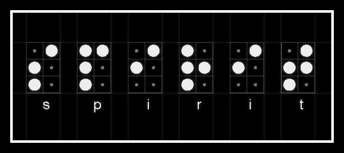 Ola-Dele Kuku, 'Light source' – Spirit (one sided light box – variable dimensions) © 2016 courtesy ola-dele kuku projects
